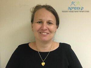 "ד""ר אליזבת יובן וצלר – פסיכיאטרית"