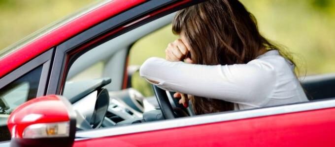 פחד לנהוג