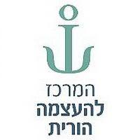 המרכז להעצמה הורית לוגו